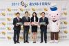 [포토] 조정석 , 헬로비너스 나라  한돈 홍보대사 임명