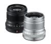 [포토] 후지필름, 준망원 렌즈 XF50mmF2 R WR 출시