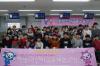 신한금융, 협력사 임직원 자녀 초청 '금융체험교실' 개최