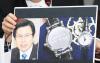"""민주당 """"황 대행, 시계 만들 열정으로 실효적 대책 강구하라"""""""