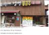 `박근혜 탄핵` 동참했다가…일베·박사모에 `전화 폭격`