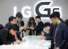 [포토] LG G6 체험하는 한국 기자들
