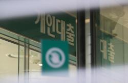 '풍선효과' 저축은행 대출금리 한달새 1%p 급등…갈곳없는 서민들