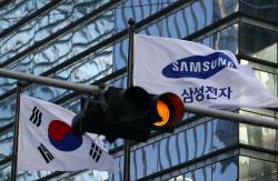 삼성, 이르면 28일 미전실 공식 해체 및 쇄신안 발표