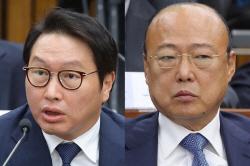 최태원·김승연, 檢 조사서 '재단 출연 요구, 거절할 수 없었다'