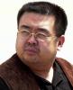 김정남 아들 DNA 출처는 중국?