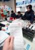 '억 소리 나는 장미대선'...후보 1인당 최대 510억 쓸수 있다(종합)