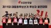 홍준표·김진태 등 6명 1차 컷오프 통과…김진·신용한·조경태 탈락(종합)