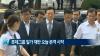 [이데일리N] 롯데그룹 일가 재판 오늘 본격 시작 外