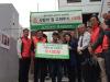 [포토] 세정그룹, '사랑의 집 고쳐주기' 100가구 달성