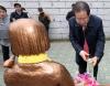 홍준표 '위안부 합의, 당선 시 파기'