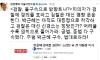 """정청래 """"박근혜, 아직도 대통령으로 착각..당연히 구속"""""""
