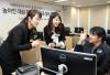 [포토] 이베이 '투게더 프로젝트' 창업교육
