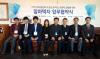 마트 O2O 맘마먹자, 경향산업·오렌지마트 등과 제휴