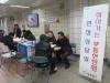 서울시, 찾아가는 부동산민원 현장상담실 운영