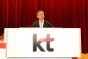 KT, 제35기 주총 개최..황창규 KT 회장 재선임
