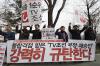 언론단체비상시국회의 'TV조선 부정 재승인, 방통위도 적폐청산 대상'