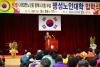 염동식 경기도의회 부의장, 노인대학 입학식 참석