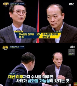 '박근혜 前 대통령 구속? 일반인이면 무조건 영장 청구'