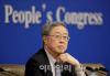 저우 인민銀 총재 'G20 정상회담서 자유주의 옹호 합의 기대'