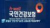 [이데일리N] 유일호 '건강·장기요양·고용보험 재검토해야' 外