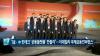 """[이데일리N] """"韓·中 핀테크 '공동플랫폼' 만들자""""…이데일리 국제금융컨퍼런스"""
