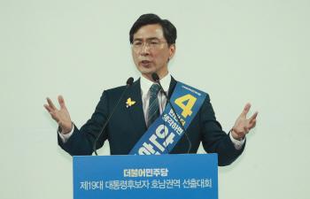 [2017 대선]3위 같은 2위, 안희정...충청 대반격?