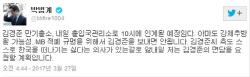 '`MB 폭로` BBK 김경준, 오늘 만기출소..강제추방 가능성'