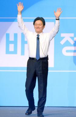 [바른정당 경선]유승민, 수락연설 전문…'대역전 드라마 만들겠다'