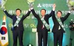 국민의당 'PK경선'투표자 1만여명에 그쳐…호남경선과 '대조'