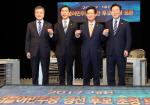 安 의외 '대연정' 역공·李 역시 '親대기업' 공세…文 몰아붙여(종합)
