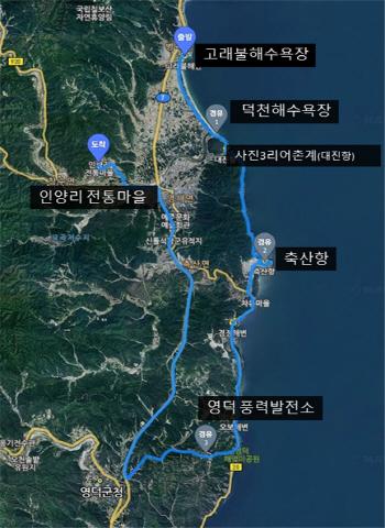 올 봄·가을 여행주간에 걷..