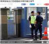 말레이 언론 '김정남 시신 30일 공항 이송 전망'