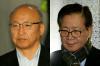 '삼성합병 의혹' 문형표·홍완선, 함께 법정 선다
