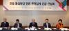 [포토]무역협회, '한중 통상현안 관련 무역업계 긴급 간담회' 개최