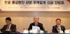[포토]'韓·中 통상현안 관련 무역업계 긴급 간담회'