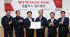 BNK경남은행, 동진테크윈과 업무협약 체결