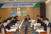 [포토]농협중앙회, 농축협 균형발전위원회 개최