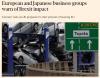 유럽·日기업 로비단체 경제 배려한 브렉시트 협상 촉구