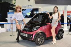 [서울모터쇼] 캠시스, 2018년에 초소형 전기차 'PM100' 선보인다