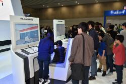 [서울모터쇼] 세계 2위의 열 에너지 관리 솔루션 기업 '한온시스템', 서울모터쇼에서 미래 기술 공개