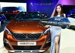푸조, 서울모터쇼서 '3008번째 주인공을 찾아라' 이벤트
