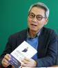 '위대한 대한민국, 공직사회부터 바꿔라'