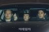 朴 전 대통령 첫 재판, 대선 전인 내달 2일 열린다…출석 미지수