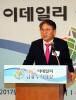 [2017 금융투자대상]곽재선 회장 '자본시장 활성화로 시장참...