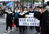 [포토] 강북구, 4.19혁명 국민문화제 전야제-시민참여 거리 행진