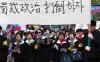 [포토] 강북구, 4.19혁명 국민문화제 전야제-독재정치타도