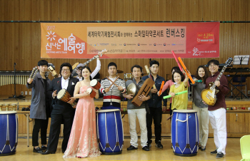 '런버스킹' 인천 사회복지법인 예원서 특별공연
