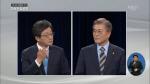 """[3차 TV토론]劉·洪 송민순 메모로 文안보관 질타..文 """"남탓은 그만""""(종합)"""