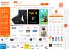 中 온라인 한국산 짝퉁 범람…알리바바서만 한해 2만건 삭제